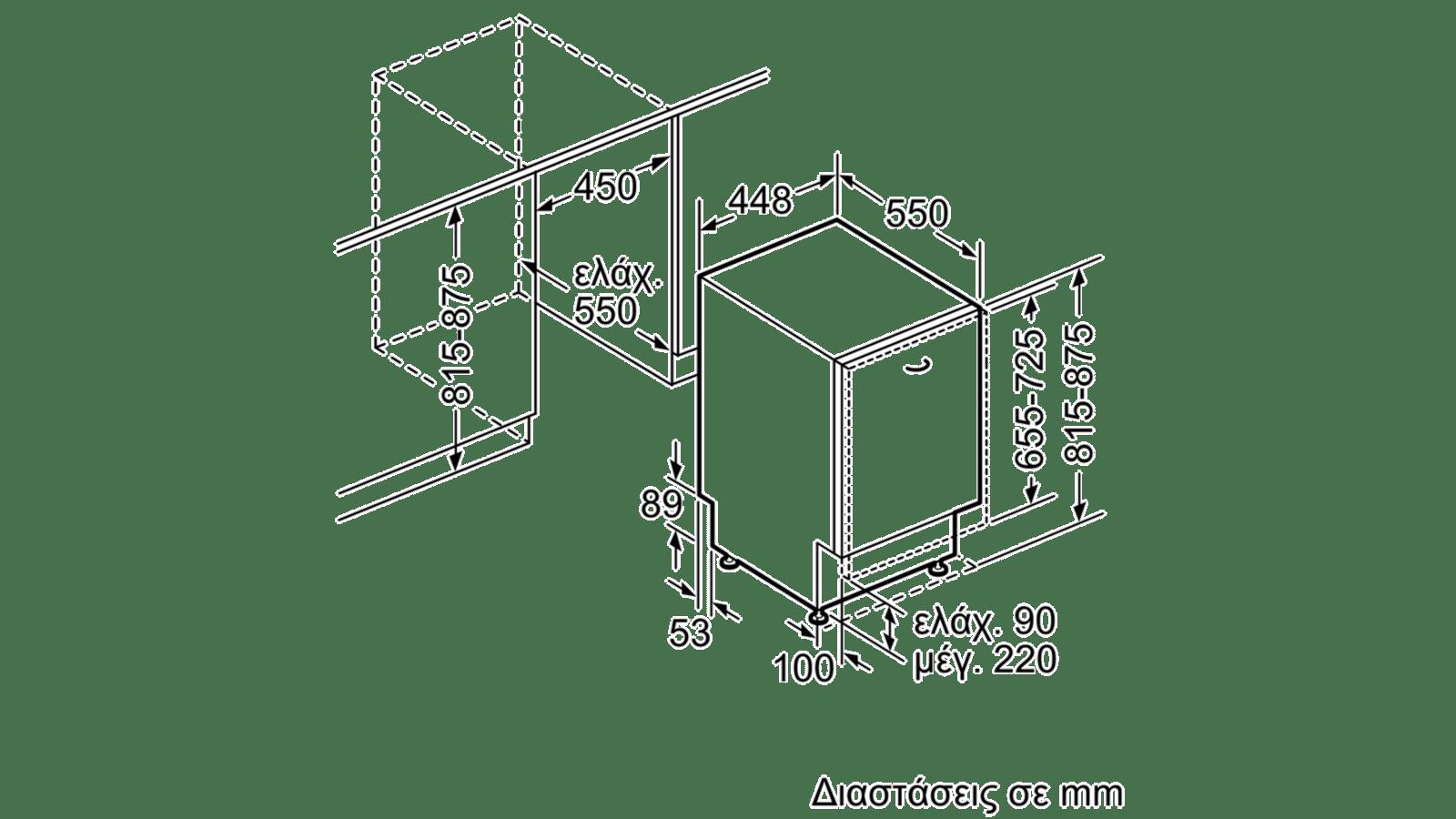 http://media3.bosch-home.com/Line_Drawings/1600x900/MCZ_012096_S58E40X0EU_el-GR.png