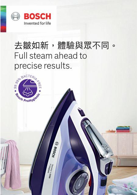 Download Product Brochures