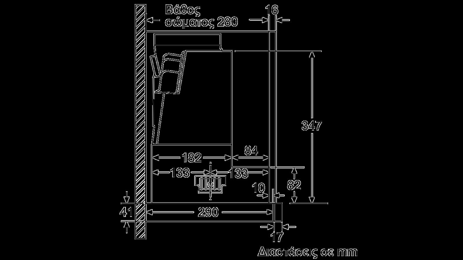 BOSCH - DFR067A52 - Απορροφητήρας συρόμενος