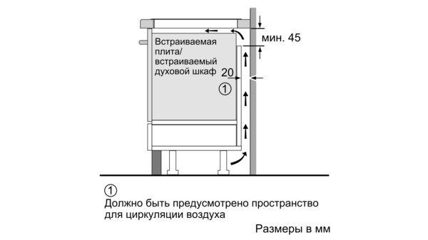 Serie | 6 Индукционная варочная панель 80 cm Черный PXV851FC1E PXV851FC1E-5