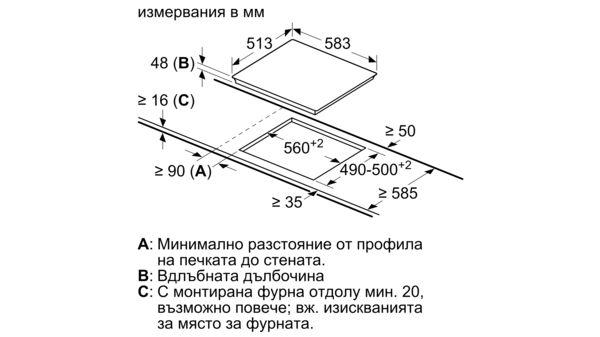 Bosch PKE645B17E