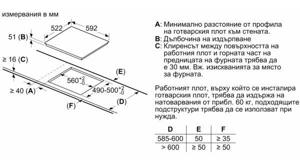 Серия | 4 Индукционен плот 60 cm Черно PUJ611BB1E PUJ611BB1E-5