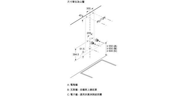8系列 壁掛式排油煙機 90 cm 不銹鋼 DWB98PR50 DWB98PR50-8